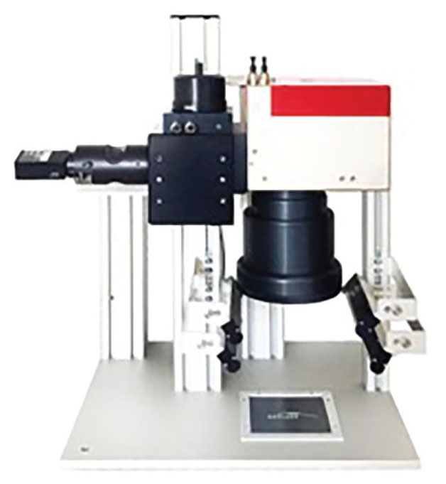 Bringing New Vision To Laser Material Processing Systems